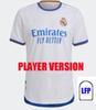 نسخة لاعب المنزل + LFP