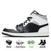A22 Mid White Shadow 36-46