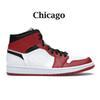 Chicago 2.0