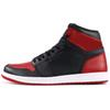 1s banned.