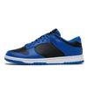 # 17 Royal Blue
