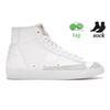 C16 LX White