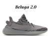 벨루가 2.0.