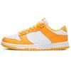 # 8 레이저 오렌지