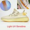 라이트 V2 UV.