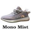# 19.mono mist.