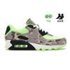 C33 Camo Green 36-46