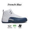 B18 프랑스어 블루 40-47.