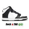 A5 Black White 36-45