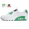# B25 36-45 Ultramarine Yeşil