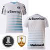 21 22 Away + Sponsorlar + Libertadores