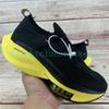 40-45 Black Tour Yellow