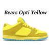 Urso amarelo