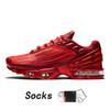C1 Crimson Red 39-45.jpg