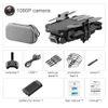 B Black 1080p + 650 мА аккумулятор