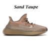모래 taupe.