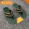 # 2503