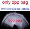 opp 가방 (치마가 아님)