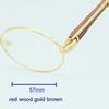 Красное золото Optical 57