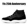 11s 25th Anniversary