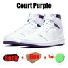 # 8 суд фиолетовый 36-47