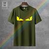 0057054-Ejército Verde