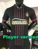 Atlanta Player-Version.