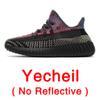 Yecheil No Reflective