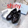 Black Shiny