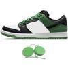 # 0 clássico verde 36-45