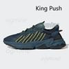 11 King Push