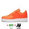 A42 36-45 JDI Orange (2)