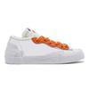 A8 Blazer Low Magma Orange 36-45