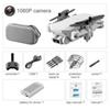 B белый 1080P + 650 мА аккумулятор