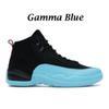 Azul gamma