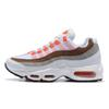 36-40 Orange red and gray