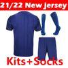22 22 Комплекты + носки