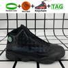 38. Black Cat Leder