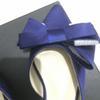 Синий (высокий 1,5см)
