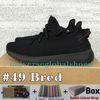 # 49 bred.