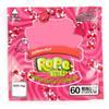 الوردي (600 ملغ)