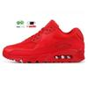 # B44 36-45 kırmızı