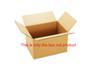 Только коробка