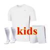 2020 Kit bambini di distanza