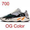 700 ogwave 색상