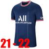 21/22 Home Home Jersey