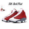 13S flint rouge 7-13