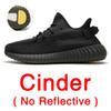 Cinder No Reflective