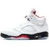 Fire Red 2020
