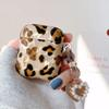 leopard heart for gen 1 2